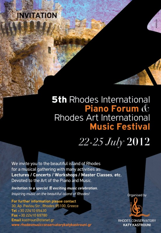 5th Rhodes International Piano Forum